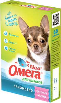 Витаминизированное лакомство ОМЕГА NEO для щенков с пребиотиками - фото 16173