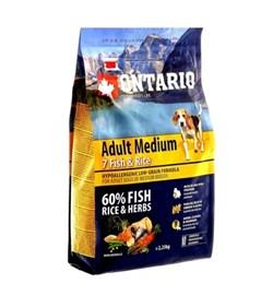 Сухой корм ONTARIO для взрослых собак средних пород 7 видов рыб и рис - фото 17303