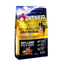 Сухой корм ONTARIO для взрослых собак средних пород с янгенком индейкой и рисом - фото 17305
