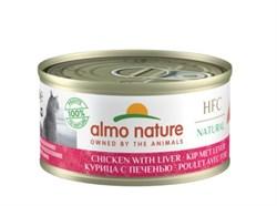 Консервы ALMO NATURE для взрослых кошек с курицей и печенью Legend Adult Cat Chicken Liver - фото 17827