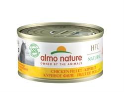 Консервы ALMO NATURE для взрослых кошек куриное филе 75% мяса Legend Adult Cat Chicken Fillet