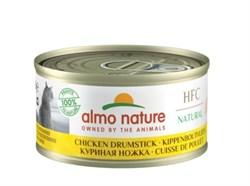 Консервы ALMO NATURE для взрослых кошек аппетитные куриные бедрышки 75% мяса Ledend Adult Cat Chicken Drumstick