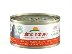Консервы ALMO NATURE для взрослых кошек с курицей и креветками 75% мяса Legend Adult Cat Chicken/Shrimps