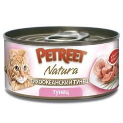 Консервы PETREET для взрослых кошек кусочки тихоокеанского тунца в рыбном бульоне