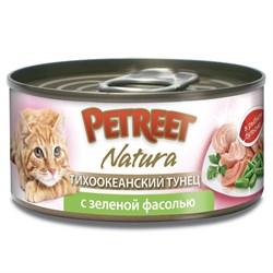 Консервы PETREET для взрослых кошек кусочки тихоокеанского тунца с зеленой фасолью в рыбном бульоне