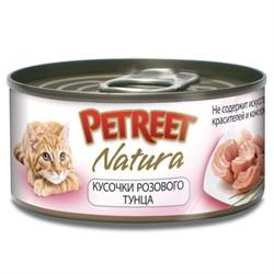 Консервы PETREET для взрослых кошек кусочки розового тунца