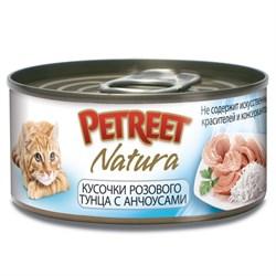 Консервы PETREET для взрослых кошек кусочки розового тунца с анчоусами