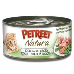 Консервы PETREET для взрослых кошек кусочки розового тунца с зеленой фасолью