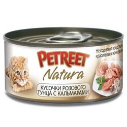 Консервы PETREET для взрослых кошек кусочки розового тунца с кальмарами