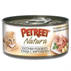 Консервы PETREET для взрослых кошек кусочки розового тунца с картофелем