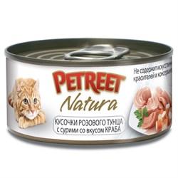 Консервы PETREET для взрослых кошек кусочки розового тунца с крабом сурими
