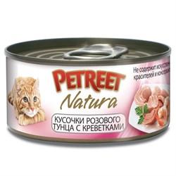 Консервы PETREET для взрослых кошек кусочки розового тунца с креветками