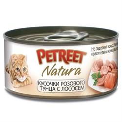 Консервы PETREET для взрослых кошек кусочки розового тунца с лососем