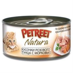 Консервы PETREET для взрослых кошек кусочки розового тунца с морковью