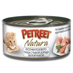 Консервы PETREET для взрослых кошек кусочки розового тунца с рыбой дорадо