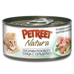 Консервы PETREET для взрослых кошек кусочки розового тунца с сельдереем