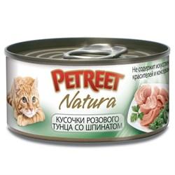 Консервы PETREET для взрослых кошек кусочки розового тунца со шпинатом