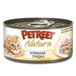 Консервы PETREET для взрослых кошек с куриной грудкой