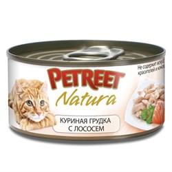Консервы PETREET для взрослых кошек с куриной грудкой и лососем