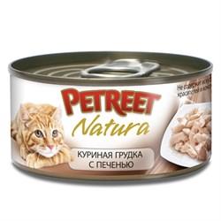 Консервы PETREET для взрослых кошек с куриной грудкой и печенью