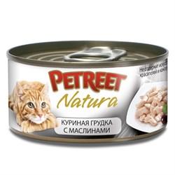 Консервы PETREET для взрослых кошек с куриной грудкой и оливками