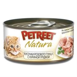 Консервы PETREET для взрослых кошек с куриной грудкой и тунцом