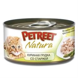 Консервы PETREET для взрослых кошек с куриной грудкой и спаржей