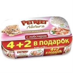 Консервы PETREET Multipack для взрослых кошек с кусочками розового тунца и лобстером