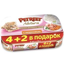 Консервы PETREET Multipack для взрослых кошек с кусочками розового тунца и морковью