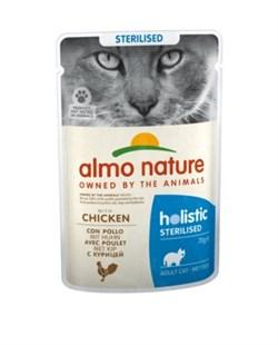 Пауч ALMO NATURE Functional для кастрированных кошек с цыпленком Sterilised with Chicken