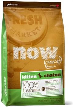 Беззерновой сухой корм NOW Fresh Grain Free Kitten Recipe для котят с индейкой, уткой и овощами - фото 4400