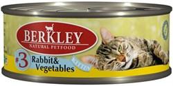 Консервы BERKLEY Kitten Rabbit/Vegetables №3 для котят с кроликом и овощами - фото 4525