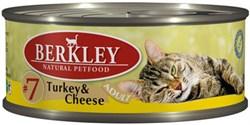 Консервы BERKLEY Adult Turkey Cheese №7 для взрослых кошек с индейкой и сыром - фото 4526