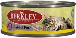Консервы BERKLEY Adult Rabbit №9 для взрослых кошек с кроликом - фото 4527