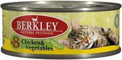 Консервы BERKLEY Adult Chicken Vegetables №8 для взрослых кошек с цыпленком и овощами - фото 4529