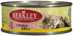 Консервы BERKLEY Kitten Chicken/Rice №1 для котят с цыпленком и рисом - фото 4530