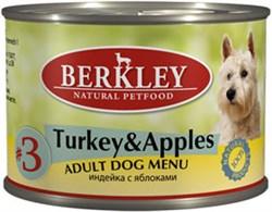 Консервы BERKLEY Adult Turkey/Apples №3 для собак с индейкой и яблоками - фото 4537