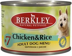 Консервы BERKLEY Adult Chicken/Rice №7 для собак с цыпленком и рисом - фото 4541