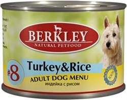 Консервы BERKLEY Adult Turkey Rice №8 для собак с индейкой и рисом - фото 4542