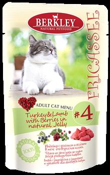 Пауч BERKLEY Fricassee Turkey Lamb with Berries для взрослых кошек №4 – индейка с ягненком и ягодами в желе - фото 4809
