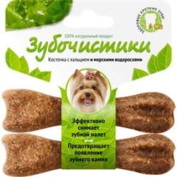 Зубочистики  для собак мелких пород с кальцием и морскими водорослями - фото 5126