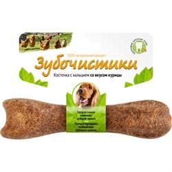 Зубочистики  для собак средних пород с кальцием со вкусом курицы - фото 5131