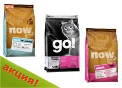 """Сухой корм GO! Now Natural Menu набор для взрослых кошек """"Холистик меню"""" - фото 7671"""