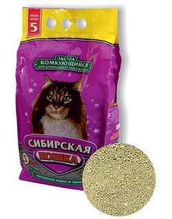 Комкующийся наполнитель Сибирская кошка Экстра - фото 8138