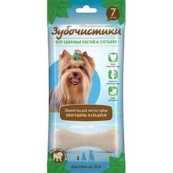 """Зубочистики """"Кальциевые"""" для собак мелких пород, 7 шт / 60 г - фото 8349"""