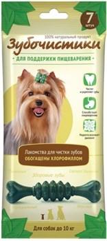 """Зубочистики """"Мятные"""" для поддержки пищеварения с хлорофиллом для собак мелких пород, 7 шт / 60 г - фото 8355"""