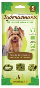 """Зубочистики """"Авокадо"""" для собак мелких и средних пород, 5 шт / 35 г - фото 8359"""