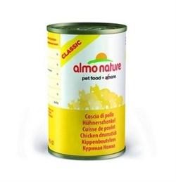 Консервы ALMO NATURE Classic Adult Cat Chicken Drumstick для взрослых кошек куриная ножка - фото 8522