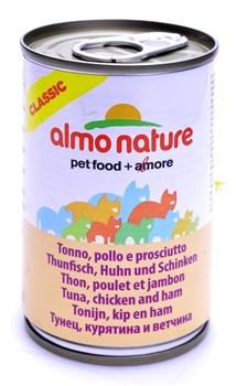 Консервы ALMO NATURE Classic Adult Tuna Chicken and Нam для взрослых кошек тунец с курицей и ветчиной - фото 8560