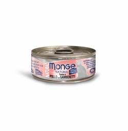 Консервы MONGE для взрослых кошек с тунцом курицей и креветками 75% мяса - фото 8940
